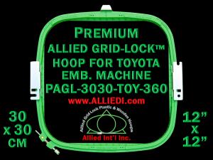 30 x 30 cm (12 x 12 inch) Square Premium Allied Grid-Lock Plastic Embroidery Hoop - Toyota 360