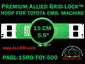15 cm (5.9 inch) Round Premium Allied Grid-Lock Plastic Embroidery Hoop - Toyota 500