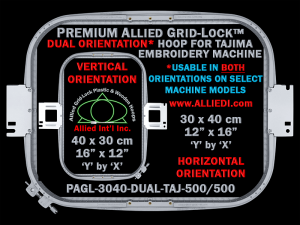 30 x 40 cm (12 x 16 inch) Rectangular Premium Allied Grid-Lock Dual Orientation Plastic Embroidery Hoop - Tajima 500
