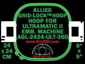24 x 24 cm (9 x 9 inch) Square Allied Grid-Lock Plastic Embroidery Hoop - Ultramatic-II 360