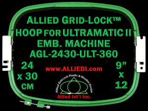 24 x 30 cm (9 x 12 inch) Rectangular Allied Grid-Lock Plastic Embroidery Hoop - Ultramatic-II 360