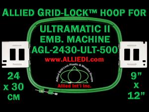 24 x 30 cm (9 x 12 inch) Rectangular Allied Grid-Lock Plastic Embroidery Hoop - Ultramatic-II 500