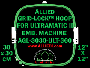 30 x 30 cm (12 x 12 inch) Square Allied Grid-Lock Plastic Embroidery Hoop - Ultramatic-II 360 - Allied May Substitute this with Premium Version Hoop