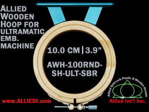 10.0 cm (3.9 inch) Round Allied Wooden Embroidery Hoop, Single Height - Ultramatic 123 mm Short Bar Type Flat Table