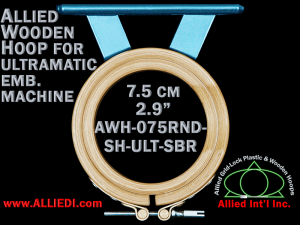 7.5 cm (2.9 inch) Round Allied Wooden Embroidery Hoop, Single Height - Ultramatic 123 mm Short Bar Type Flat Table