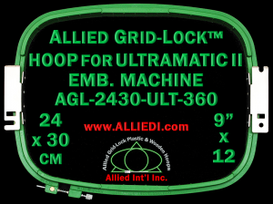 24 x 30 cm (9 x 12 inch) Rectangular Allied Grid-Lock Plastic Embroidery Hoop - Ultramatic-II 360