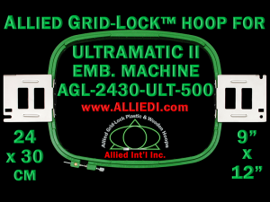 24 x 30 cm (9 x 12 inch) Rectangular Allied Grid-Lock Plastic Embroidery Hoop - Ultramatic-II 500