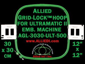 30 x 30 cm (12 x 12 inch) Square Allied Grid-Lock Plastic Embroidery Hoop - Ultramatic-II 500 - Allied May Substitute this with Premium Version Hoop