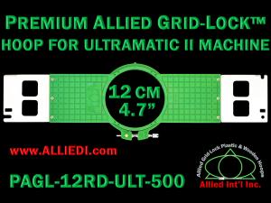 12 cm (4.7 inch) Round Premium Allied Grid-Lock Plastic Embroidery Hoop - Ultramatic-II 500