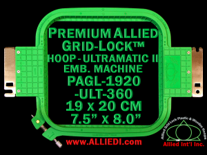 19 x 20 cm (7.5 x 8 inch) Rectangular Premium Allied Grid-Lock Plastic Embroidery Hoop - Ultramatic-II 360