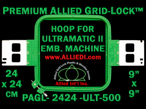 24 x 24 cm (9 x 9 inch) Square Premium Allied Grid-Lock Plastic Embroidery Hoop - Ultramatic-II 500