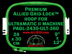 24 x 30 cm (9 x 12 inch) Rectangular Premium Allied Grid-Lock Plastic Embroidery Hoop - Ultramatic-II 360
