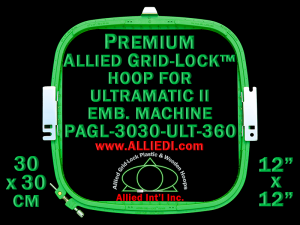30 x 30 cm (12 x 12 inch) Square Premium Allied Grid-Lock Plastic Embroidery Hoop - Ultramatic-II 360