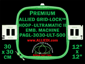 30 x 30 cm (12 x 12 inch) Square Premium Allied Grid-Lock Plastic Embroidery Hoop - Ultramatic-II 500