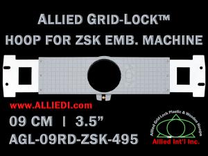 9 cm (3.5 inch) Round Allied Grid-Lock Plastic Embroidery Hoop - ZSK 495