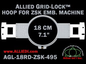 18 cm (7.1 inch) Round Allied Grid-Lock Plastic Embroidery Hoop - ZSK 495