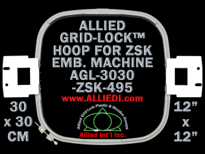 30 x 30 cm (12 x 12 inch) Square Allied Grid-Lock Plastic Embroidery Hoop - ZSK 495 - Allied May Substitute this with Premium Version Hoop