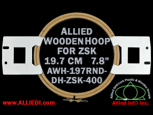 19.7 cm (7.8 inch) Round Allied Wooden Embroidery Hoop, Double Height - ZSK 400