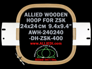 24.0 x 24.0 cm (9.4 x 9.4 inch) Rectangular Allied Wooden Embroidery Hoop, Double Height - ZSK 400