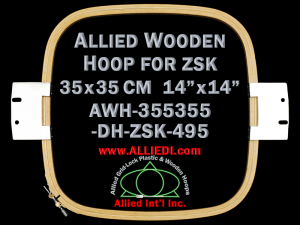 35.5 x 35.5 cm (14.0 x 14.0 inch) Rectangular Allied Wooden Embroidery Hoop, Double Height - ZSK 495