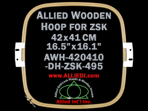 42.0 x 41.0 cm (16.5 x 16.1 inch) Rectangular Allied Wooden Embroidery Hoop, Double Height - ZSK 495