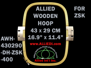 43.0 x 29.0 cm (16.9 x 11.4 inch) Rectangular Allied Wooden Embroidery Hoop, Double Height - ZSK 400