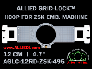 12 cm (4.7 inch) Round Allied Grid-Lock (New Design) Plastic Embroidery Hoop - ZSK 495