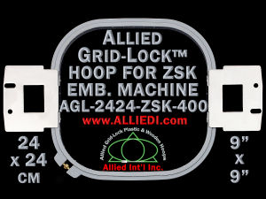 24 x 24 cm (9 x 9 inch) Square Allied Grid-Lock Plastic Embroidery Hoop - ZSK 400