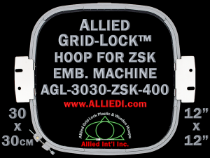 30 x 30 cm (12 x 12 inch) Square Allied Grid-Lock Plastic Embroidery Hoop - ZSK 400 - Allied May Substitute this with Premium Version Hoop