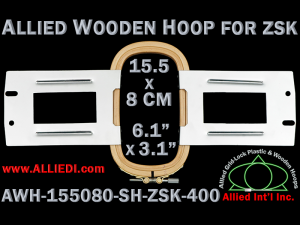 15.5 x 8.0 cm (6.1 x 3.1 inch) Rectangular Allied Wooden Embroidery Hoop, Single Height - ZSK 400