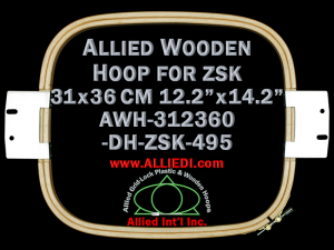 31.2 x 36.0 cm (12.2 x 14.2 inch) Rectangular Allied Wooden Embroidery Hoop, Double Height - ZSK 495