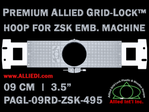 9 cm (3.5 inch) Round Premium Allied Grid-Lock Plastic Embroidery Hoop - ZSK 495