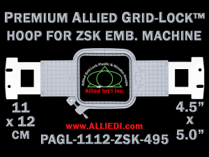 11 x 12 cm (4.5 x 5 inch) Rectangular Premium Allied Grid-Lock Plastic Embroidery Hoop - ZSK 495