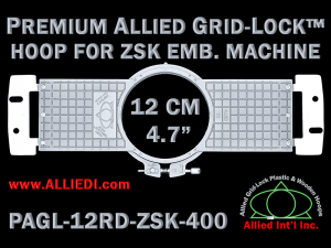 12 cm (4.7 inch) Round Premium Allied Grid-Lock Plastic Embroidery Hoop - ZSK 400