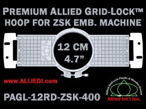 12 cm (4.7 inch) Round Premium Allied Grid-Lock Plastic Embroidery Hoop - ZSK 400
