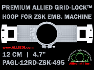 12 cm (4.7 inch) Round Premium Allied Grid-Lock Plastic Embroidery Hoop - ZSK 495