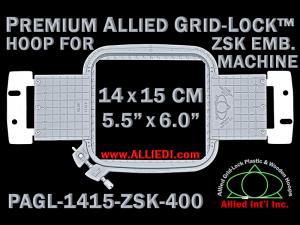 14 x 15 cm (5.5 x 6 inch) Rectangular Premium Allied Grid-Lock Plastic Embroidery Hoop - ZSK 400