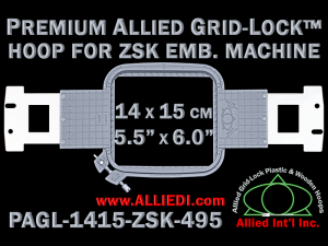 14 x 15 cm (5.5 x 6 inch) Rectangular Premium Allied Grid-Lock Plastic Embroidery Hoop - ZSK 495