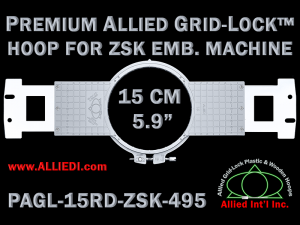 15 cm (5.9 inch) Round Premium Allied Grid-Lock Plastic Embroidery Hoop - ZSK 495