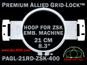 21 cm (8.3 inch) Round Premium Allied Grid-Lock Plastic Embroidery Hoop - ZSK 400