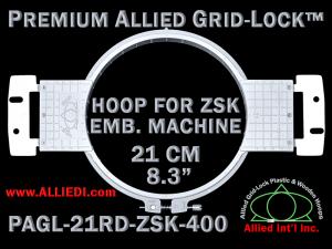 21 cm (8.3 inch) Round Premium Allied Grid-Lock Plastic Embroidery Hoop - ZSK 400