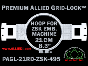 21 cm (8.3 inch) Round Premium Allied Grid-Lock Plastic Embroidery Hoop - ZSK 495