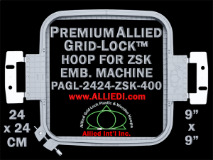24 x 24 cm (9 x 9 inch) Square Premium Allied Grid-Lock Plastic Embroidery Hoop - ZSK 400