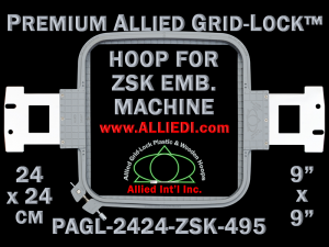 24 x 24 cm (9 x 9 inch) Square Premium Allied Grid-Lock Plastic Embroidery Hoop - ZSK 495