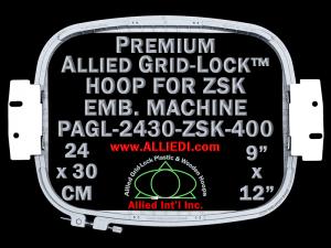 24 x 30 cm (9 x 12 inch) Rectangular Premium Allied Grid-Lock Plastic Embroidery Hoop - ZSK 400