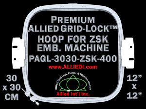 30 x 30 cm (12 x 12 inch) Square Premium Allied Grid-Lock Plastic Embroidery Hoop - ZSK 400