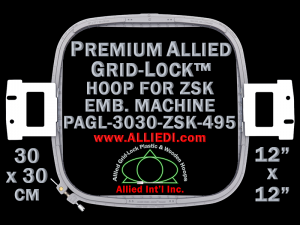 30 x 30 cm (12 x 12 inch) Square Premium Allied Grid-Lock Plastic Embroidery Hoop - ZSK 495