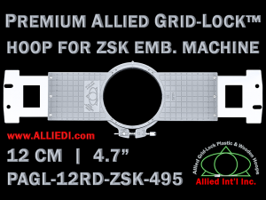 12 cm (4.7 inch) Round Premium Allied Grid-Lock Plastic Embroidery Hoop - ZSK 495