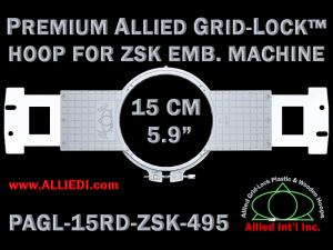 15 cm (5.9 inch) Round Premium Allied Grid-Lock Plastic Embroidery Hoop - ZSK 495
