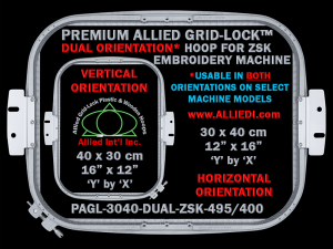 30 x 40 cm (12 x 16 inch) Rectangular Premium Allied Grid-Lock Dual Orientation Plastic Embroidery Hoop - ZSK 495 & 400